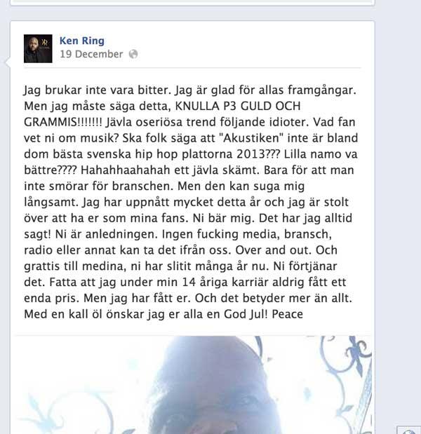 20131221_kenring