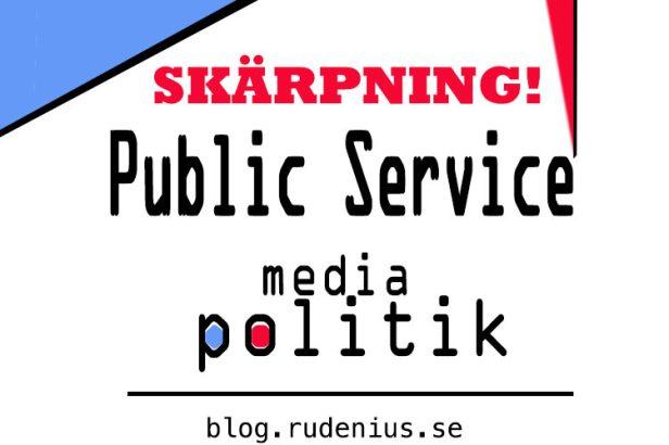 log_publicservice